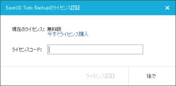 2016-04-05_11h49_32