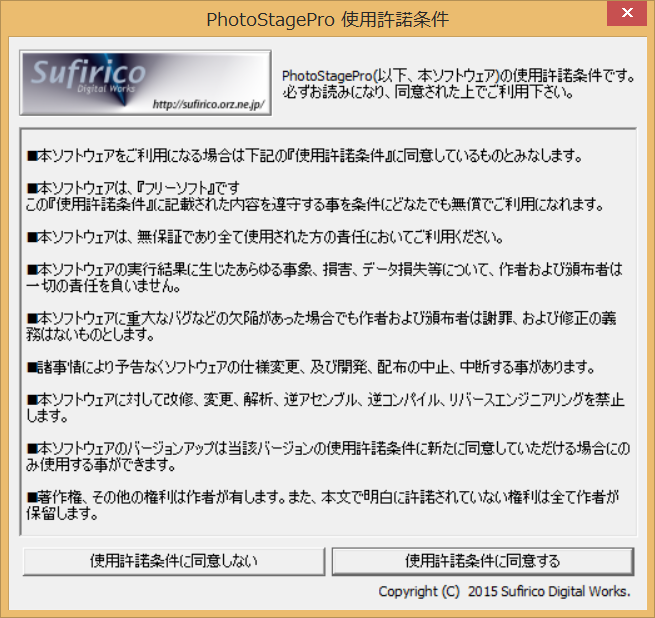 2016-04-05_12h52_18