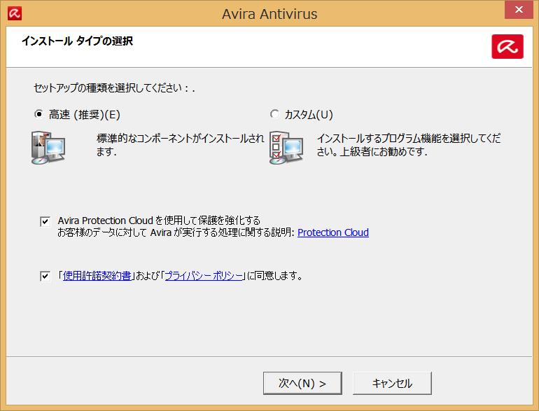 Avira_02