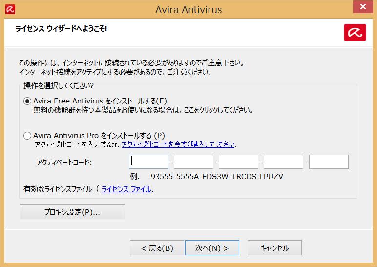 Avira_03