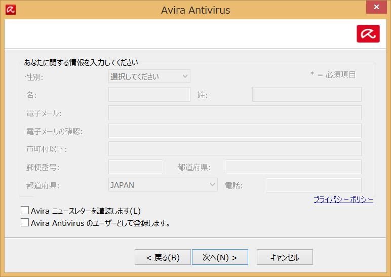 Avira_04