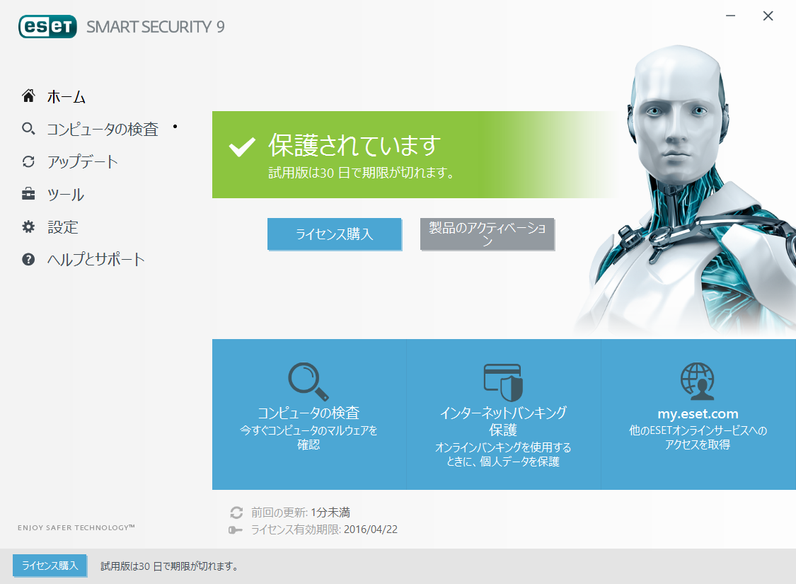 ESET Personal Security