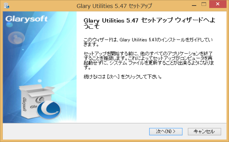 GlaryUtilities_01